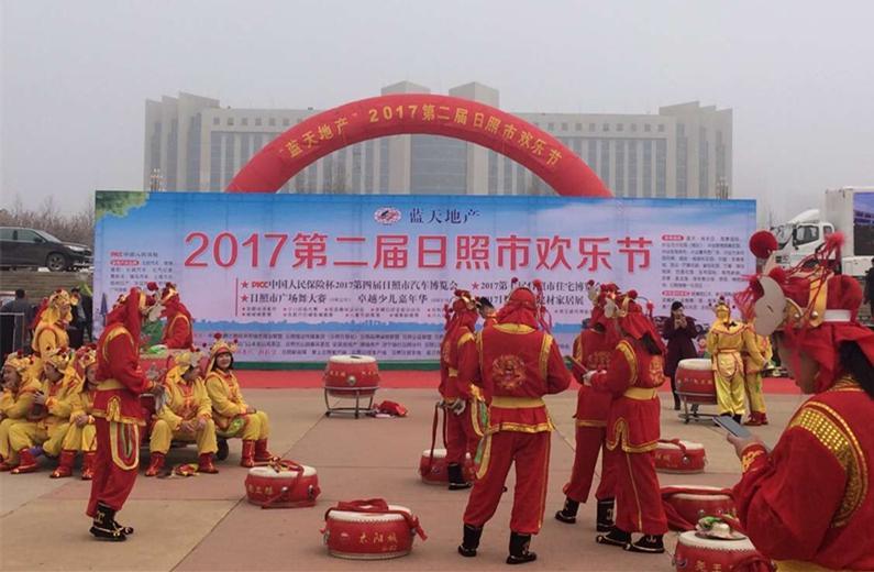 2017葡京开户市第二届欢乐节开幕