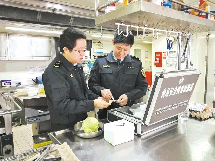 全力保障口岸食品安全