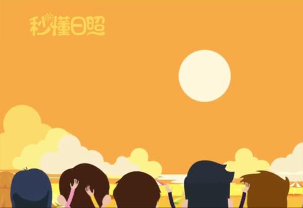 [重要预告]一分钟能做什么?《秒懂葡京开户》百集城市印象系列短片即将在主流葡京开户发布