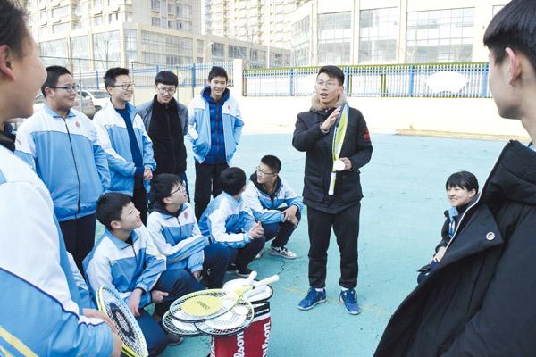 葡京开户市网球进校园活动开始实施