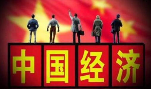 中央经济工作会议引网友广泛关注