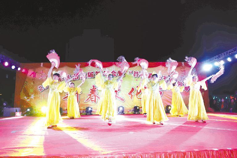 文化惠民庆新春